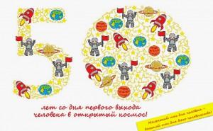 Стуликова_Плакат1