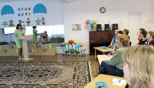 Конструктор Лего в детском саду
