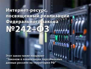 pd_info