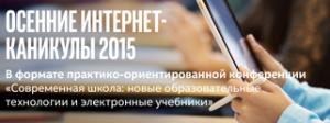 School2015-321x120_2