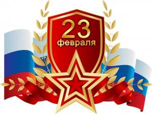 23fevr