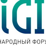 Digit17