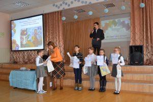 Итоги городского конкурса «Наша школьная библиотека»