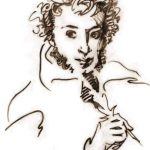 II международный Пушкинский литературный конкурс «Друзья по вдохновению»
