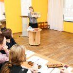 Городской семинар «Эффективные технологии математического развития детей дошкольного возраста»