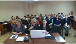 Видеоконференция «Профессиональные компетенции в области инклюзивного образования в рамках ФГОС для детей с ОВЗ»