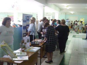 Выставка-ярмарка методической продукции