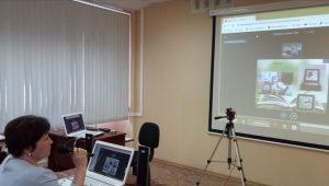 Международная видеоконференция