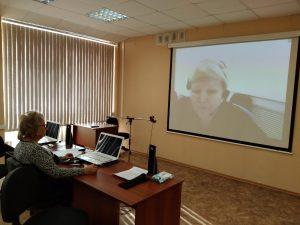 Региональная видеоконференция