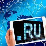 7 апреля День рождения Рунета